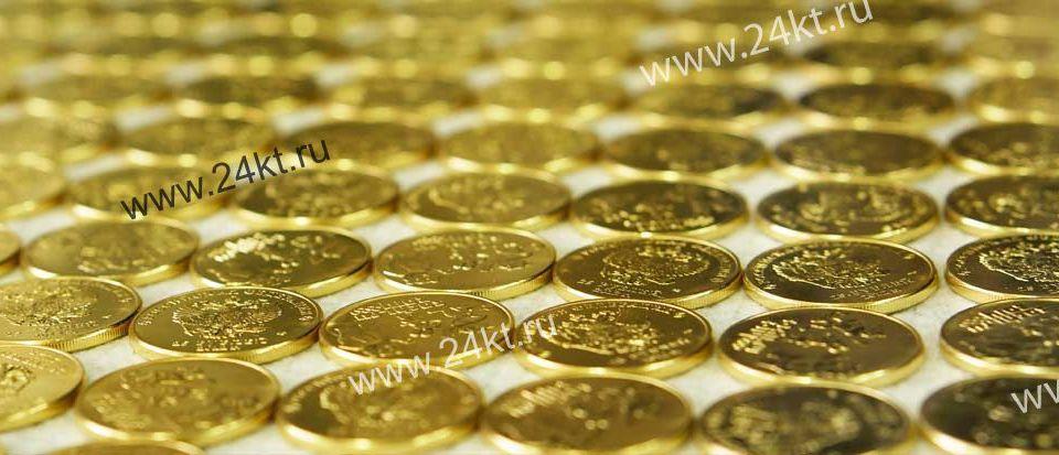 Покрытие Золотом  от 3 рублей